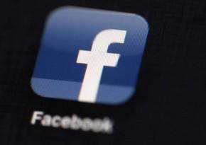 Выручка Facebook выросла на треть в годовом исчислении