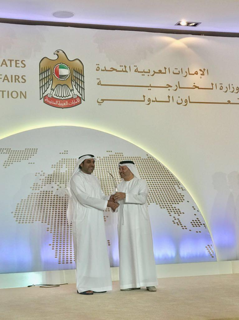 Посольство ОАЭ в Азербайджане удостоено награды МИД этой страны