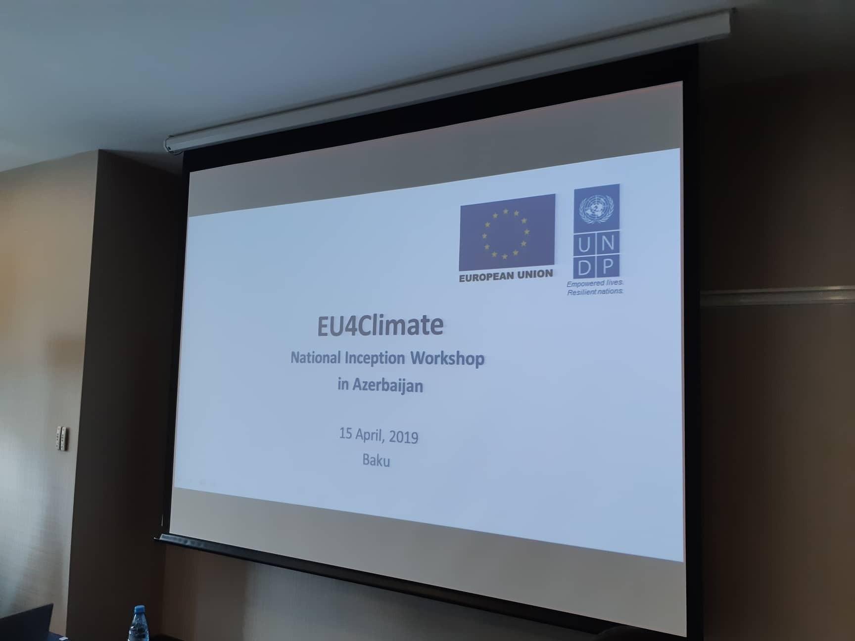 ЕС запускает в Азербайджане региональный проект по борьбе с изменением климата