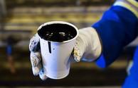 Azeri Light oil price falls