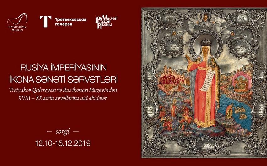 В Баку в Центре Гейдара Алиева откроется уникальная выставка иконописи