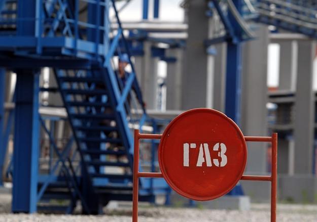 Ukrayna Rusiya qazının idxalını iki dəfə azaldıb