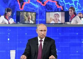 Опубликована дата прямой линии Путина