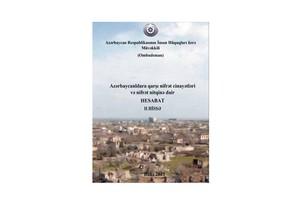 Омбудсмен направила в международные организации вторую часть отчета об армянской политике ненависти