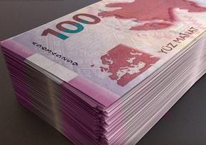Судебный процесс в Баку: гадалка сняла порчу за 1 млн манатов