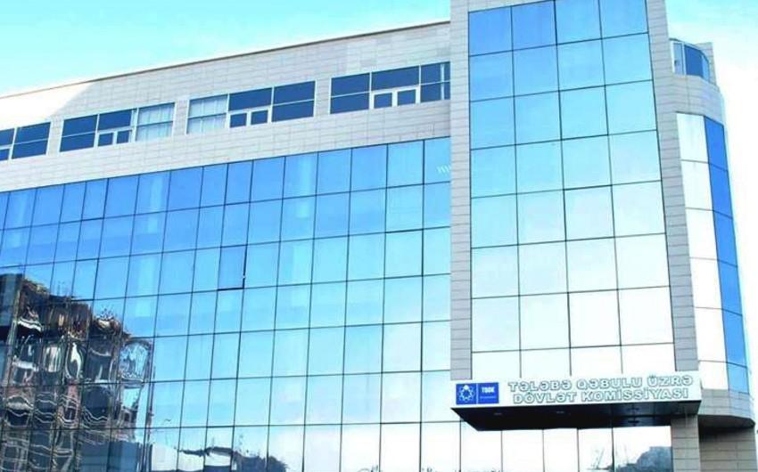 ГКПС создаст передвижные Комиссии по приему документов