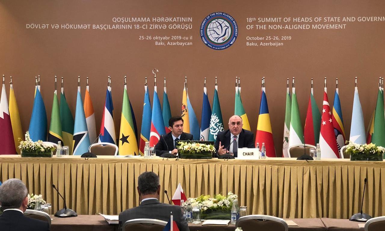 Эльмар Мамедъяров: Мы усилим роль Движения неприсоединения в системе международных отношений