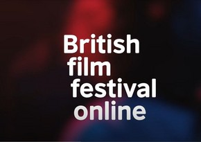 В Азербайджане стартует британский кинофестиваль