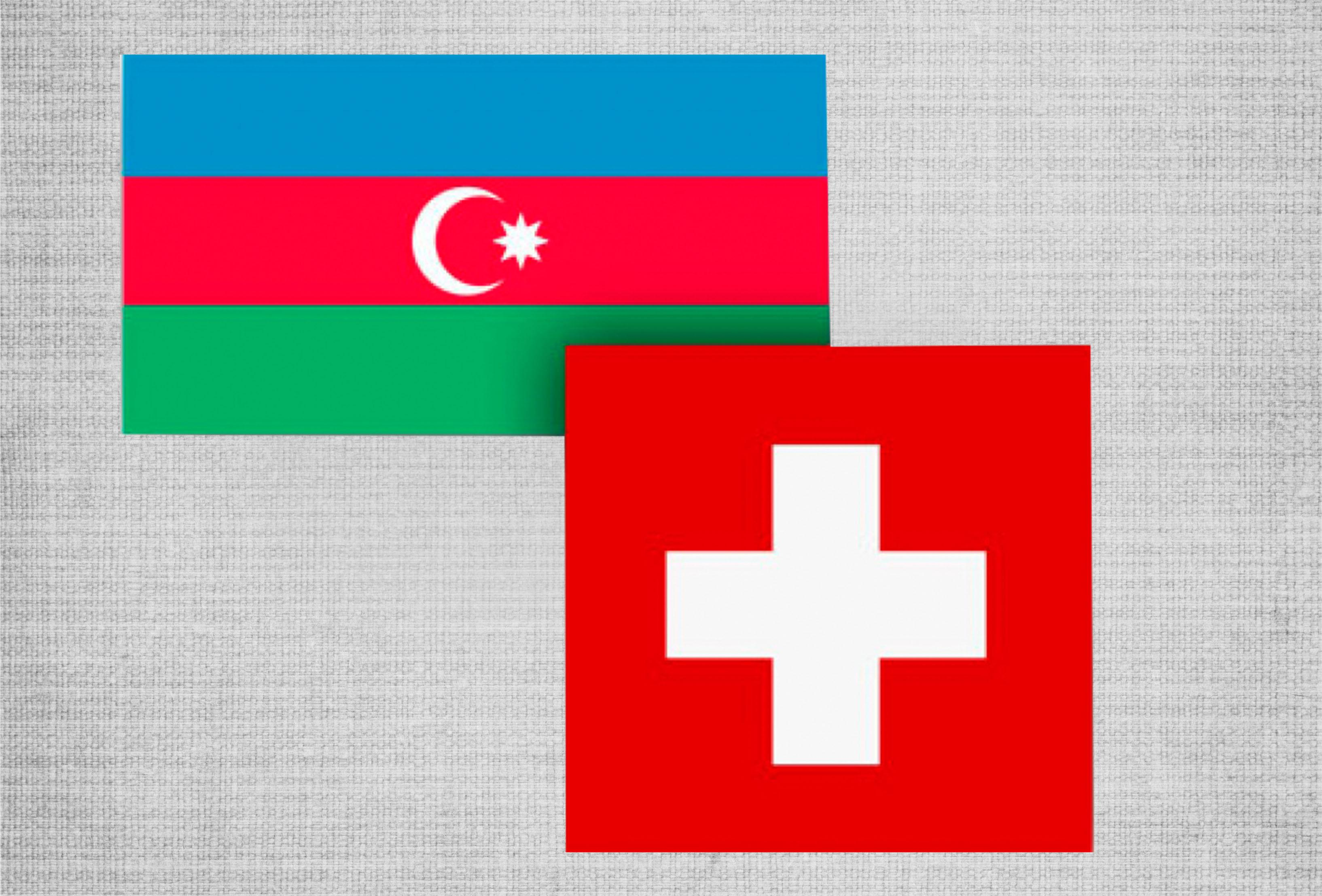 Завтра вступит в силу соглашение об упрощении визового режима между Азербайджаном и Швейцарией