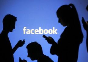 У Facebook отсудили 650 миллионов долларов