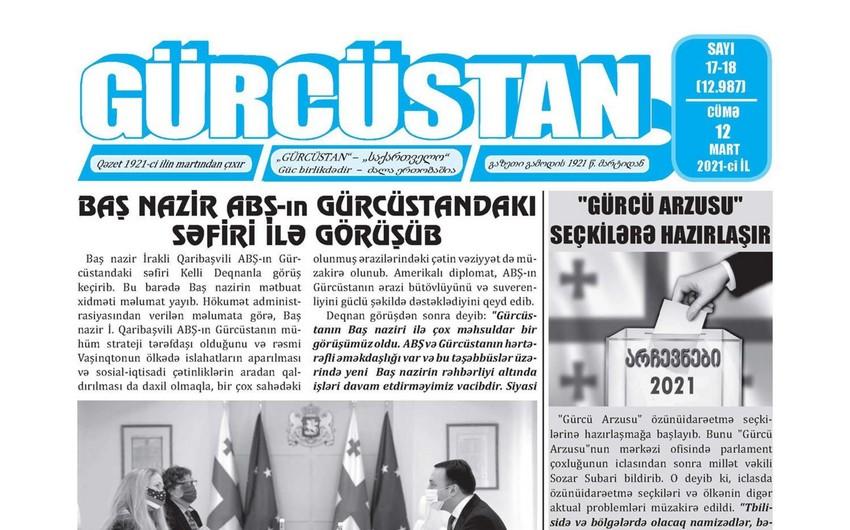 Gürcüstanda Azərbaycan dilində nəşr olunan qəzetin 100 yaşı tamam olur