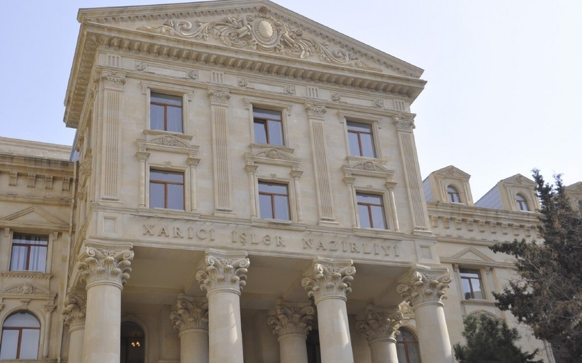 МИД Азербайджана поздравил Северную Македонию и Андорру