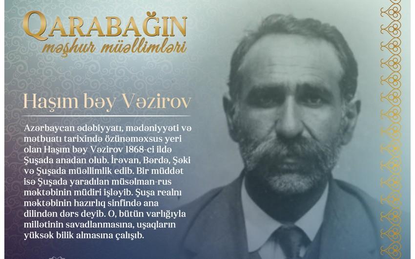 Qarabağın məşhur müəllimləri - Haşım bəy Vəzirov