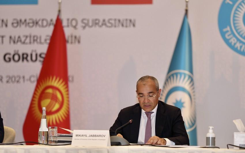 Микаил Джаббаров: Мы поддерживаем создание Тюркского инвестфонда
