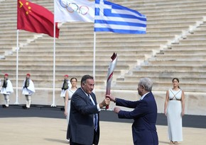 Greece lights flame for 2022 Winter Olympics