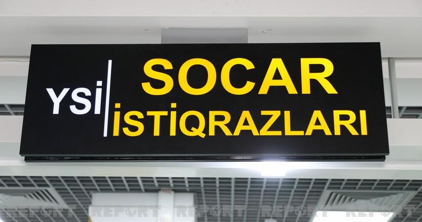 SOCAR-ın yeni istiqrazlarına abunə yazılışı davam edir