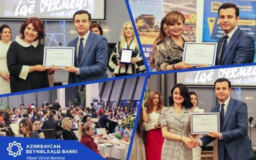 Международный банк Азербайджана наградил женщин-предпринимателей