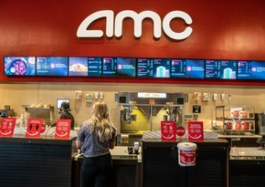 Movie theater chain in US eyes introducing payment for tickets in bitcoins