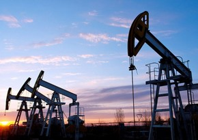 EIA changes forecast on Azerbaijan's oil production
