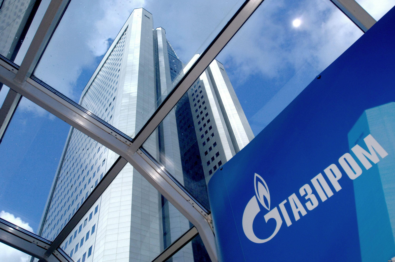 Qazprom şirkəti Türk axını kəmərinin 220 km-ni inşa edib