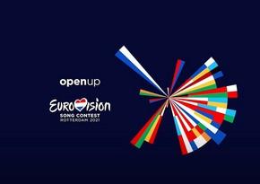 Презентована песня представителя Азербайджана на Евровидении-2021