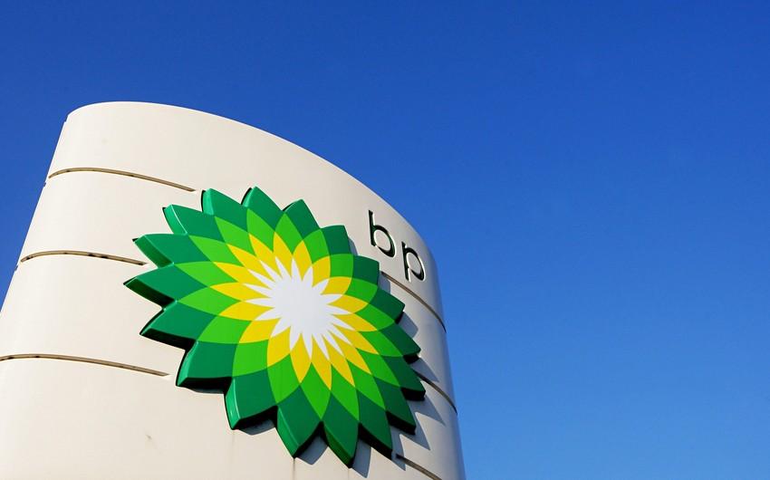 BP: К 2030 году основным потребителем нефти станет химическая отрасль