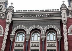 Нацбанк Украины сохранил учетную ставку без изменений