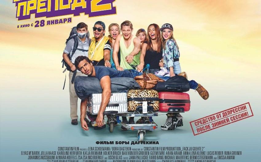 CinemaPlusda Məqbul müəllim 2 kriminal komediyasının nümayişinə başlanıb - VİDEO