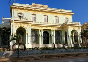 МИД Кубы отреагировал на запрет чартерных рейсов со стороны США