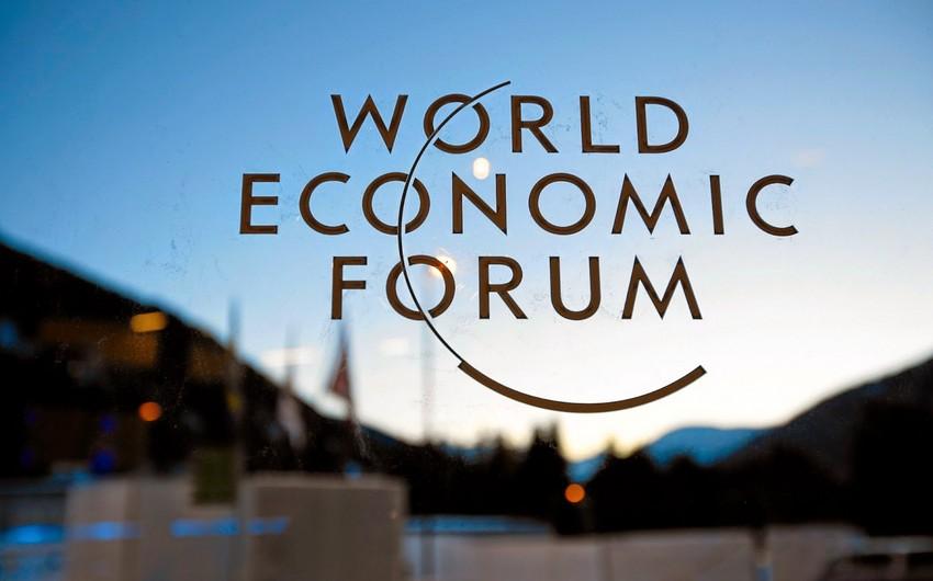 Всемирный экономический форум пройдет в Давосе 17-21 января
