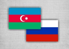 В Баку проходит заседание совместной азербайджано-российской комиссии по демаркации госграницы