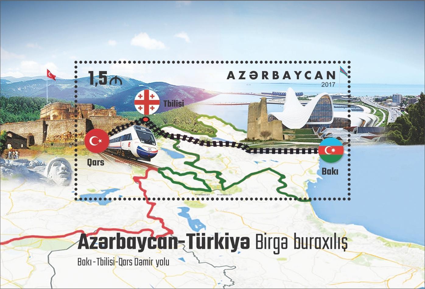 Выпущена почтовая марка в честь запуска железной дороги Баку-Тбилиси-Карс