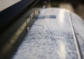 В Армении произошли два землетрясения