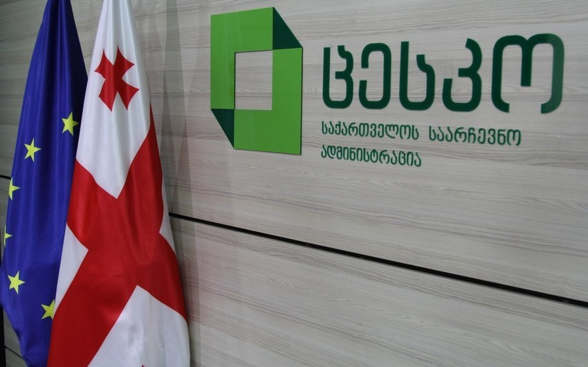 Gürcüstanda prezident seçkilərinin II turu üzrə xarici ölkələrdə səsvermə müddəti uzadılıb