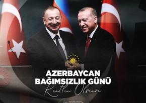 Президент Турции поздравил Азербайджан