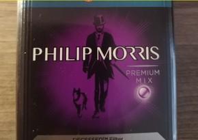 Philip Morris планирует прекратить выпуск традиционных сигарет