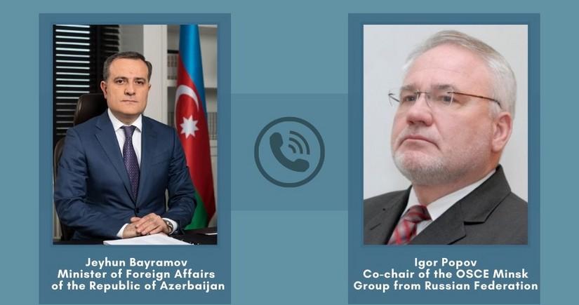 Состоялись телефонные разговоры Байрамова с сопредседателями МГ ОБСЕ