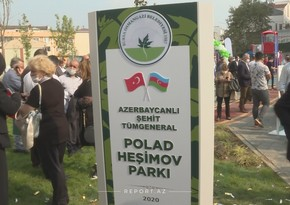 Türkiyədə general Polad Həşimov adına parkın açılışı olub