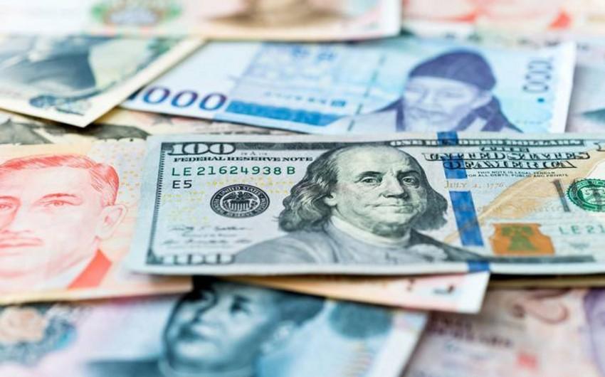 Курсы валют Центрального банка Азербайджана (18.03.2020)