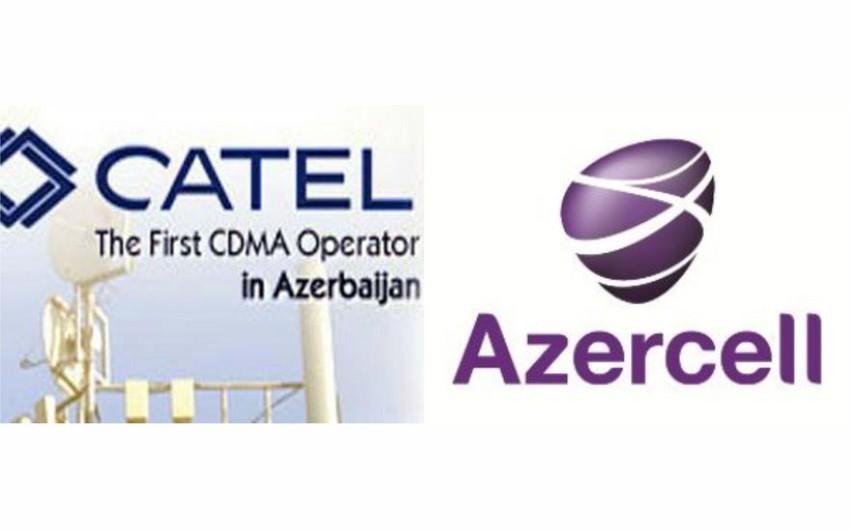 Завершилась судебная тяжба между ООО CATEL и Azercell Telekom
