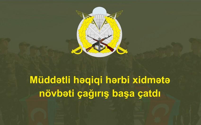Azərbaycanda hərbi xidmətə növbəti çağırış başa çatdı