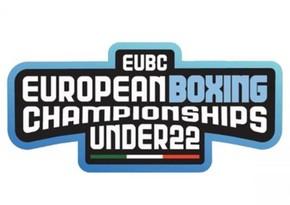 Avropa çempionatı: Boksçumuz bürünc medal qazandı