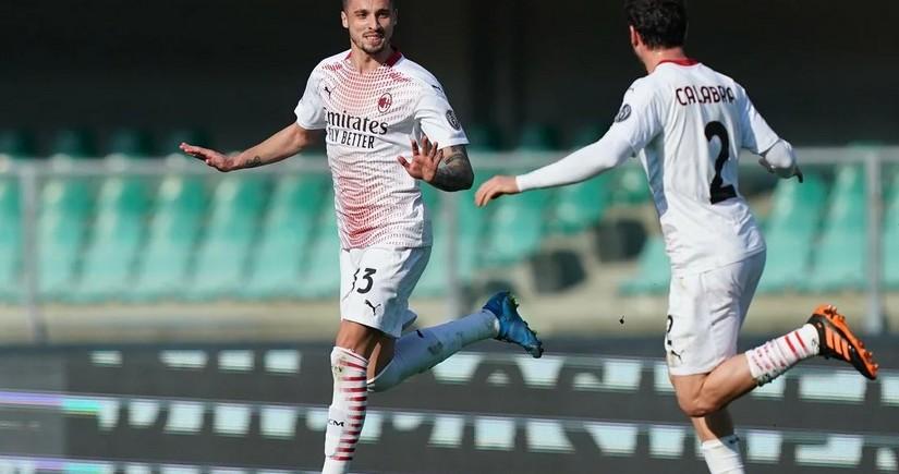 Серия А: Миланпереиграл Верону