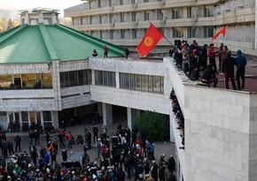 Rusiya Qırğızıstana maliyyə yardımını dayandırdı