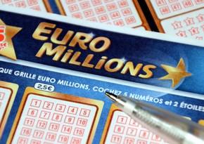 Швейцарец выиграл в лотерею в 210 миллионов евро