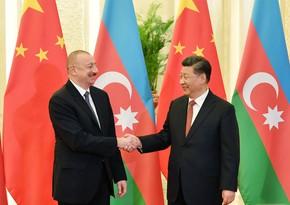 Лидер Китая поздравил Ильхама Алиева