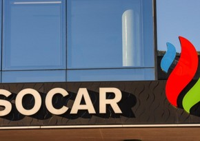 SOCAR becomes operator of Rosneft fuel supplies to Ukraine