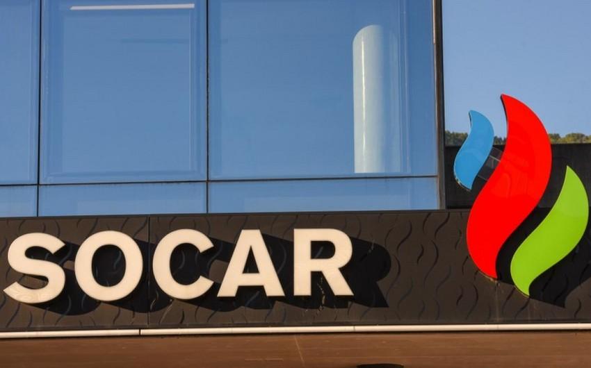 SOCAR-Petrofac подписала контракт с BP