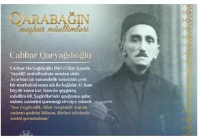 Знаменитые учителя Карабаха – Джаббар Гарягды оглу