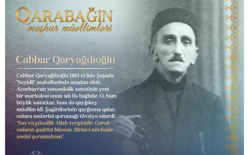 Qarabağın məşhur müəllimləri– Cabbar Qaryağdıoğlu